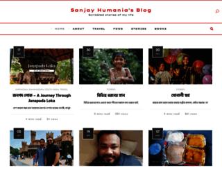 sanjayhumania.com screenshot