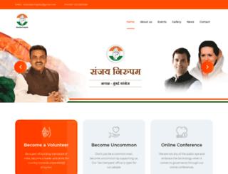 sanjaynirupam.com screenshot