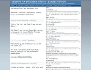 sanjeev.net screenshot
