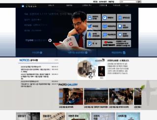sanjunghyun.or.kr screenshot