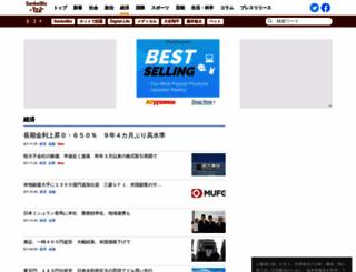 sankeibiz.jp screenshot