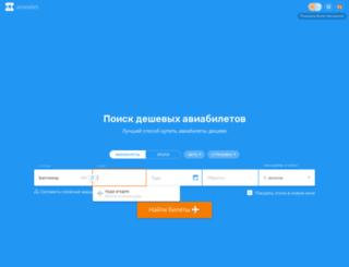 sanktpeterburg.unipol.ru screenshot
