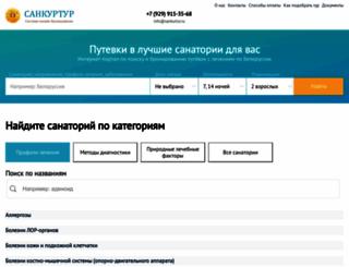 sankurtur.ru screenshot