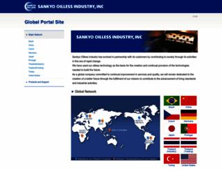 sankyo-oilless.com screenshot