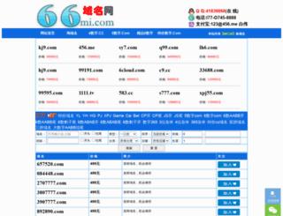 sanmei.net screenshot
