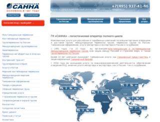 sanna-group.ru screenshot