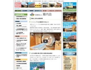 sannoudai.or.jp screenshot