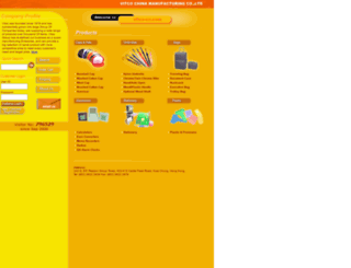 sanny.com screenshot