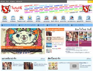 sanookcat.com screenshot