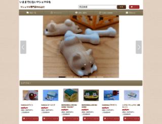 sanpasta.ocnk.net screenshot