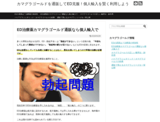 sanpedrodaily.com screenshot