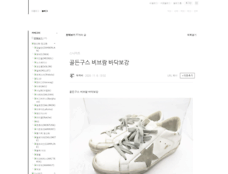 sanpeople.co.kr screenshot