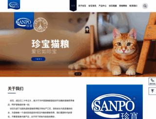 sanpopet.com screenshot