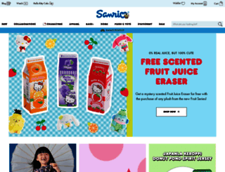 sanrio.com screenshot