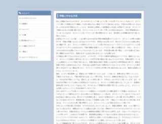 sansebastianspain.info screenshot