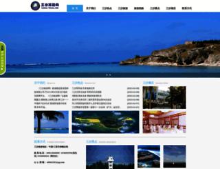 sansha-travel.com screenshot