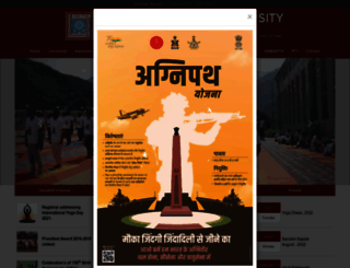 sanskrit.nic.in screenshot