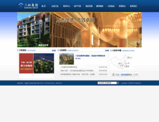 sansong-group.com screenshot