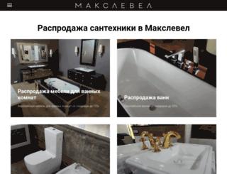santech.maxlevel.ru screenshot