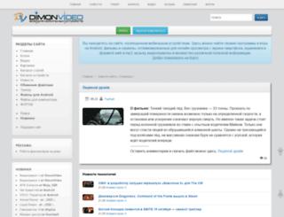 santehdon.ru screenshot