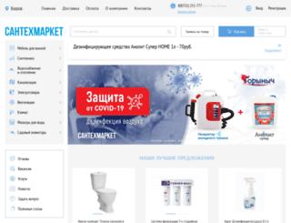 santehmarket43.ru screenshot