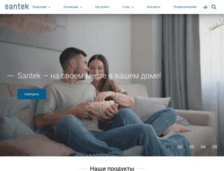 santek.ru screenshot