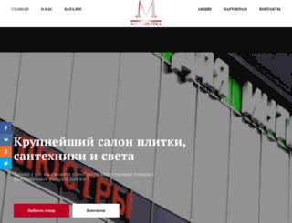 santemax.ru screenshot