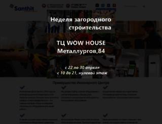 santhit.ru screenshot