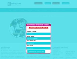 santiniketanpolytechnic.org screenshot