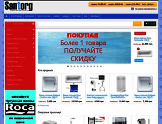 santorg.com.ua screenshot