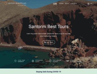 santorinibesttours.com screenshot