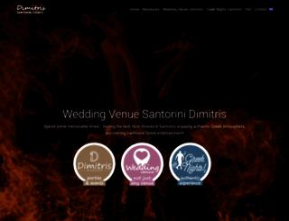 santorinidimitris.com screenshot