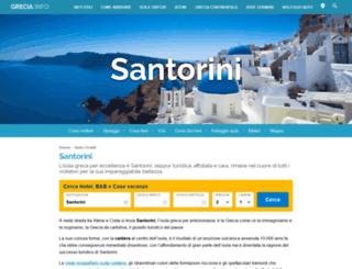 santorinigrecia.org screenshot