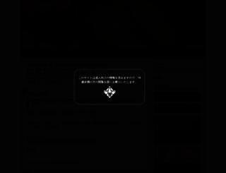 sanwa-sm.jp screenshot
