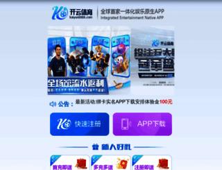 sanwariaagro.com screenshot