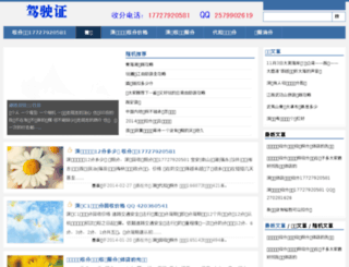 sanwen01.com screenshot