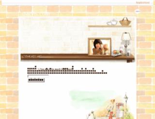sanwhan.diaryis.com screenshot