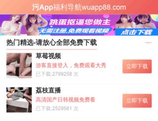 sanyatravelguide.com screenshot