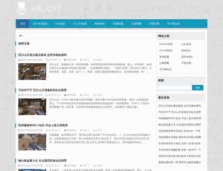 sanyifushi.com screenshot