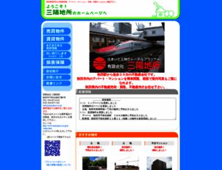 sanyojisyo.co.jp screenshot