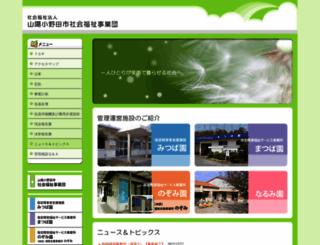 sanyoonoda-jigyodan.com screenshot