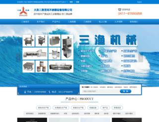 sanyujixie.com screenshot
