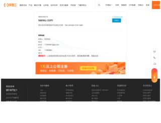 saosu.com screenshot
