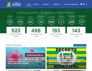 saovicentedoserido.pb.gov.br screenshot