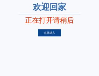 saphana4u.com screenshot