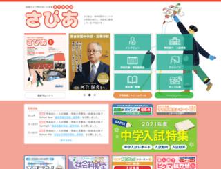 sapia.jp screenshot