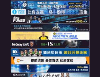 sapilots.net screenshot
