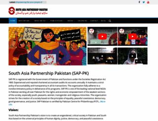 sappk.org screenshot