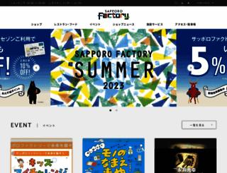 sapporofactory.jp screenshot