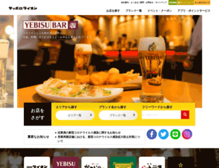 sapporolionsg.com.sg screenshot